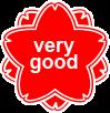桜 very good (小)