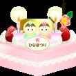 ひな祭りのケーキ 苺
