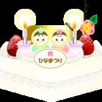 ひな祭りのケーキ 生クリーム