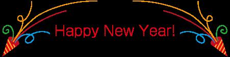 正月 Happy New Year!のロゴ