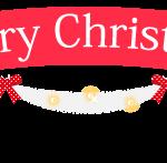おしゃれなメリークリスマスのイラスト