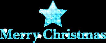 MerryChristmasのロゴ