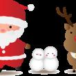 可愛いクリスマスのイラスト