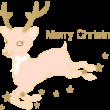クリスマス・トナカイのイラスト