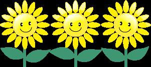 向日葵のイラスト