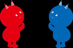 節分の赤鬼と青鬼